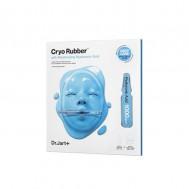 DR. JART CRYO RUBBER WITH MOISTURIZING HYALURONIC ACID drėkinamasis veido kaukės ir ampulės rinkinys, 40 g + 4 g